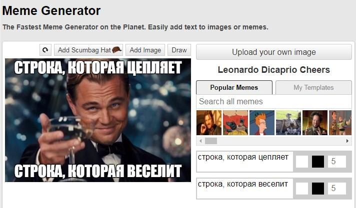 картинки и мемы
