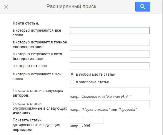 тексты для гугл